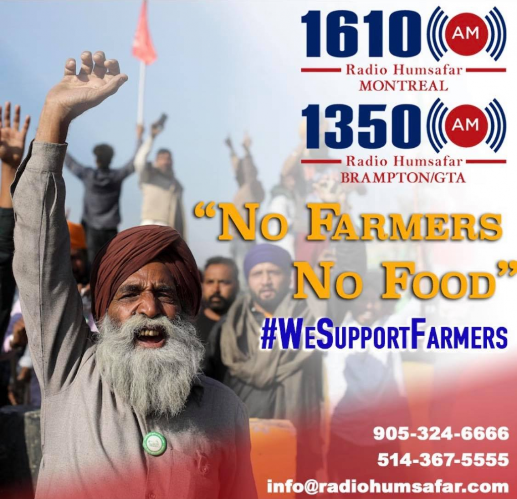This image has an empty alt attribute; its file name is Support-Farmers-1024x990.png